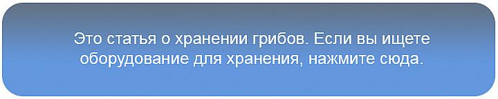 http://friax.ru/category/klimaticheskoe-oborudovanie-dlya-ovoshchekhranilishch/